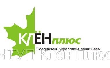 """""""Клен Плюс"""" ЧТУП"""
