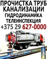 Чистка жироулавливателей, утилизация отходов
