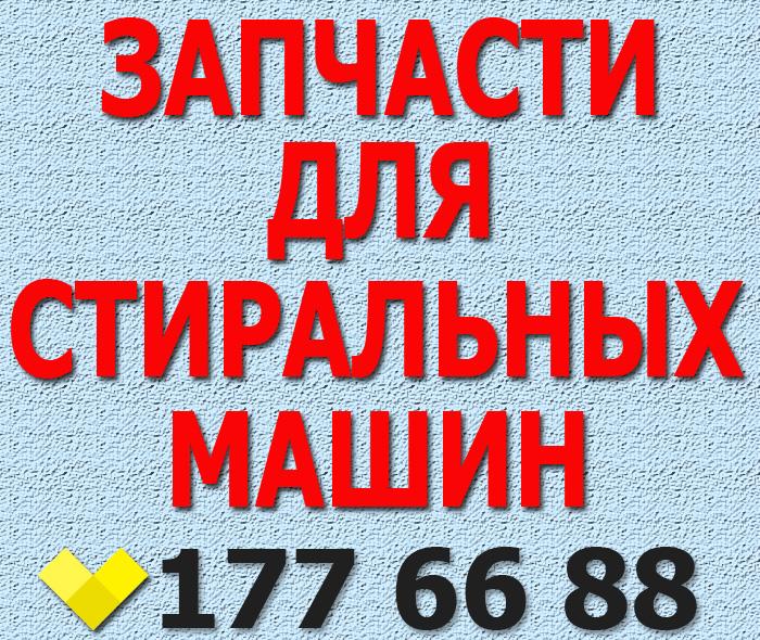 ИП Михно И.С