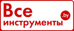 """ООО """" ВсеИнструменты"""""""