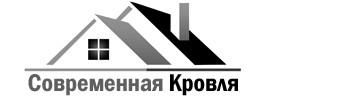 Современная кровля (ИП Малюкевич В.Н.)