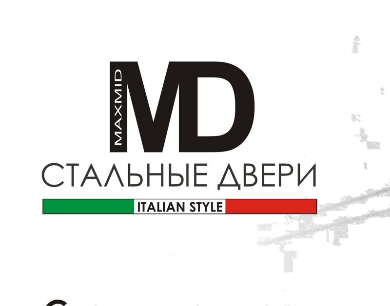 """ООО """"Максмид"""" (MD)"""