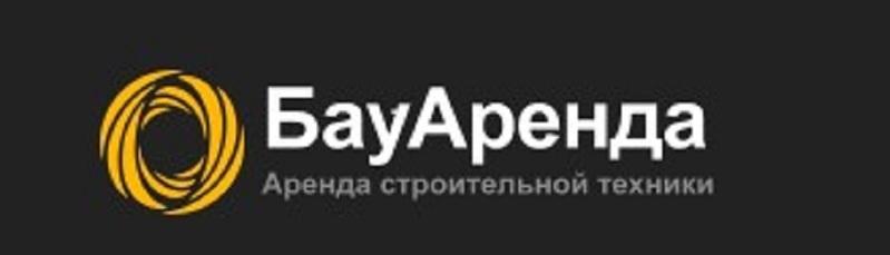 """ООО """"Бауаренда"""""""