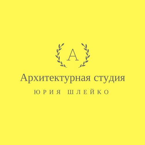 """ИП """"Шлейко Юрий Валерьевич"""""""