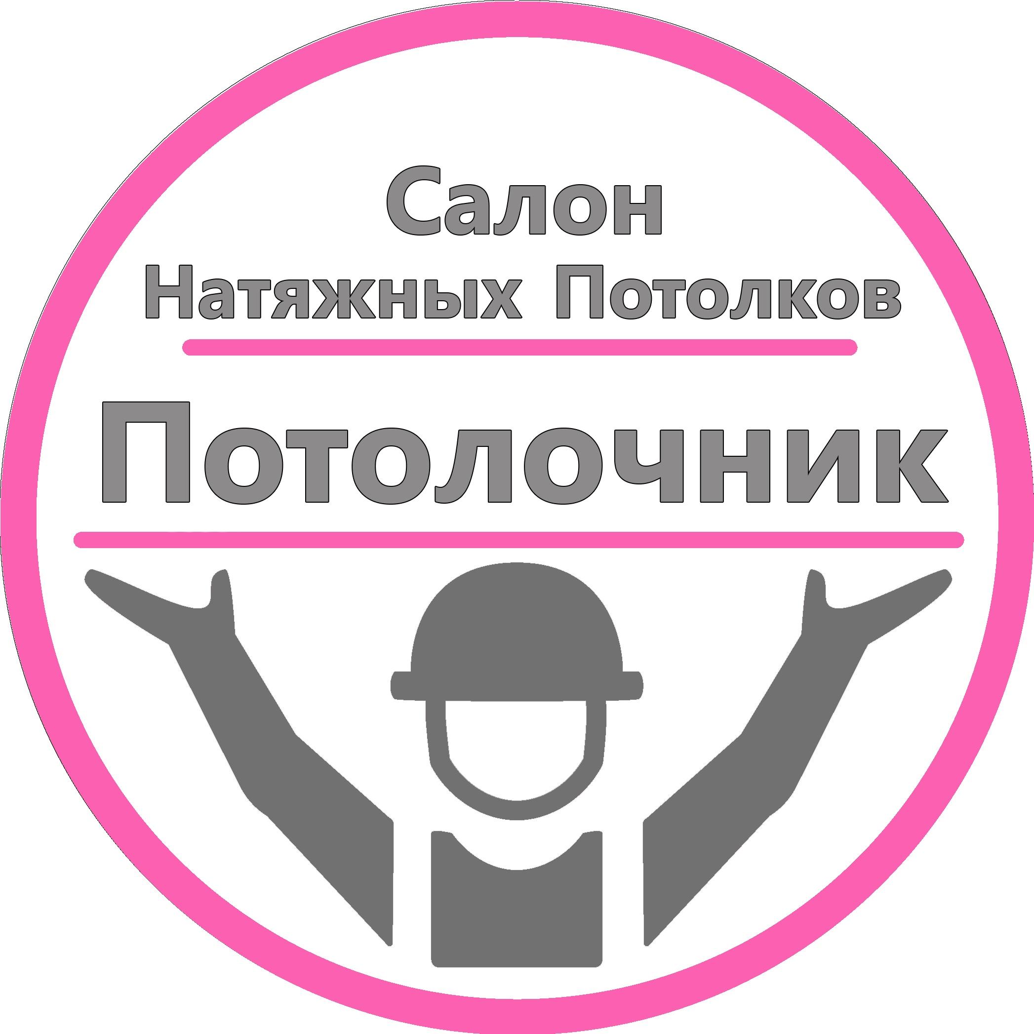 ИП Федосов Д.В.
