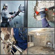 Демонтажные работы и Подготовка к ремонту