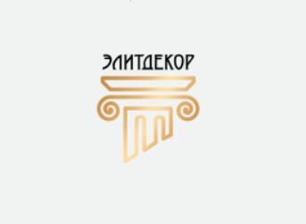 Элитдекор